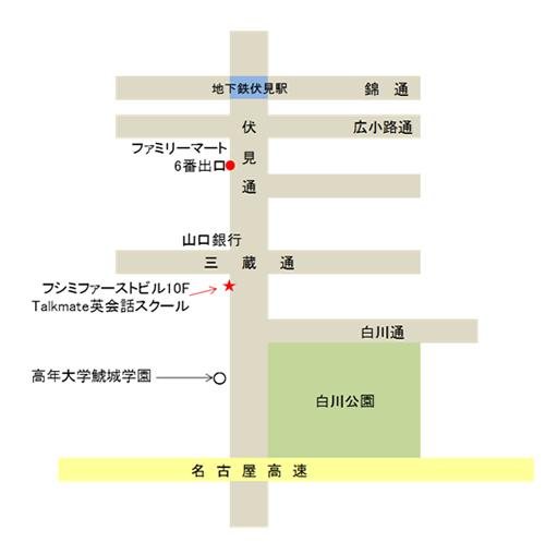 会場案内図